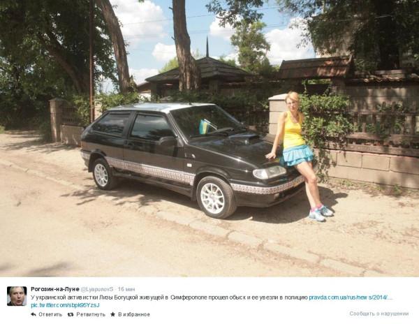 FireShot Screen Capture #699 - 'Хуёвый Крымчанин (UkrCrimea) в Твиттере' - twitter_com_UkrCrimea