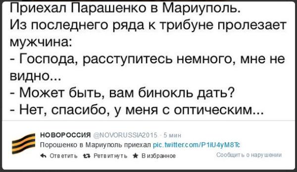 FireShot Screen Capture #726 - 'НОВОРОССИЯ (NOVORUSSIA2015) в Твиттере' - twitter_com_NOVORUSSIA2015