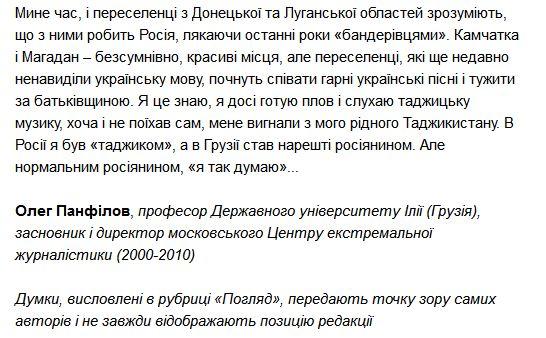 FireShot Screen Capture #741 - 'Сталінсько-путінські переселення_ Про тугу за справжньою Батьківщиною' - ua_krymr_com_content_article_26571199_html