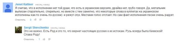 FireShot Screen Capture #754 - 'Нежеголь - Украина (single, 2014) - YouTube' - www_youtube_com_watch_v=SUj6C1EBVLA