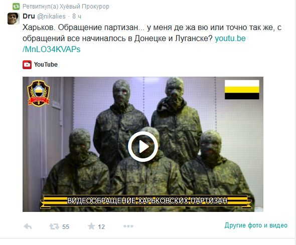 FireShot Screen Capture #775 - 'Хуёвый Прокурор (Nyashh_Myash) I Твиттер' - twitter_com_Nyashh_Myash
