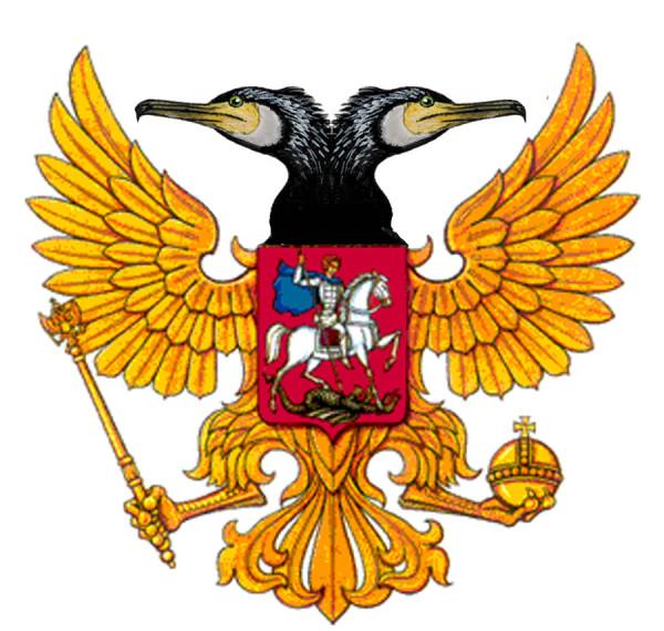 Украина присоединилась к призыву других стран отстранить Россию от Олимпиады-2018, - Национальный антидопинговый центр - Цензор.НЕТ 396