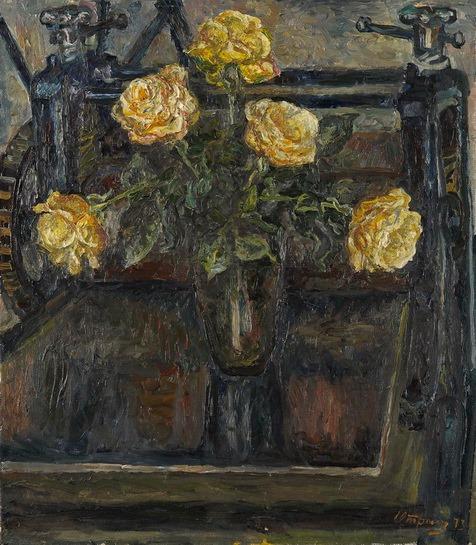 Натюрморт с жёлтыми цветами, автор Ольга Отрощенко  ( https://www.facebook.com/photo.php?fbid=592268191617837&set=a.104708663707128 )