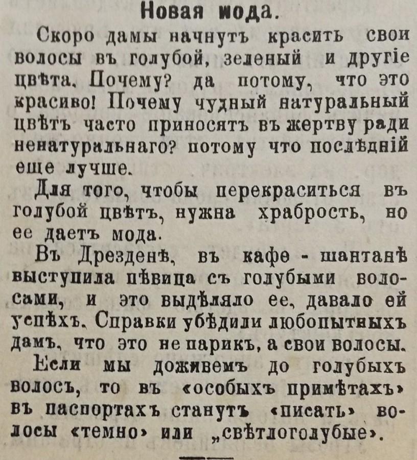 """полагаю что концепция """"прогресса"""" применительно к культуре скорее всего в данном случае антинаучна... А цитата эта взята из газеты """"Бессарабец"""" от 20 июня 1910 года..."""