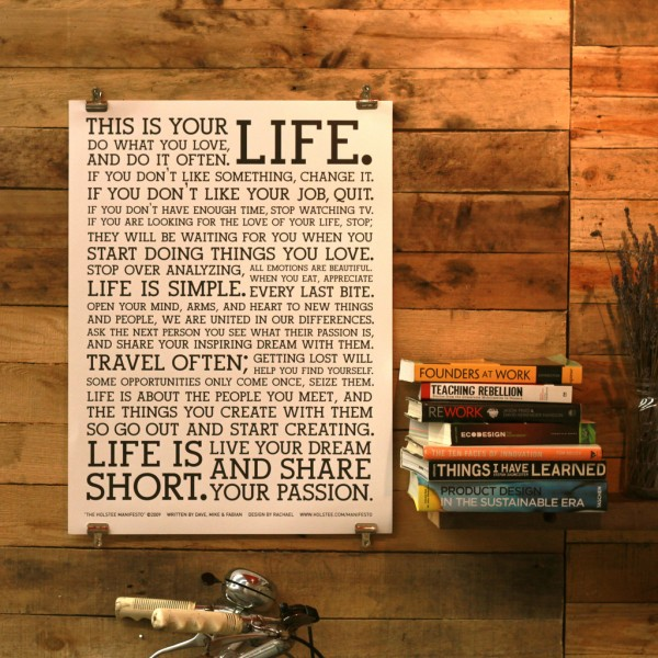 Текст о жизни