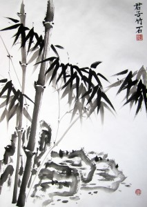 bamboo_stone_s