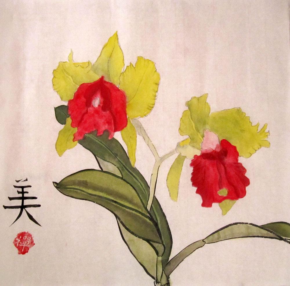 orhideya1