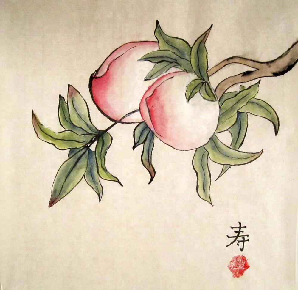 persik1
