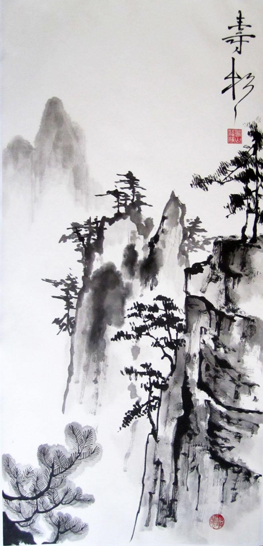 Прогулка в горах Чжанцзяцзе. Елена Касьяненко