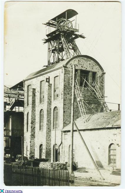 ш-софья-1913г