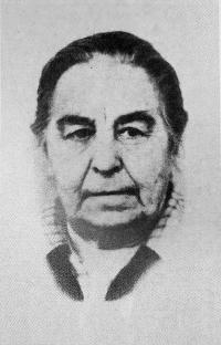 Е.С.Витцель