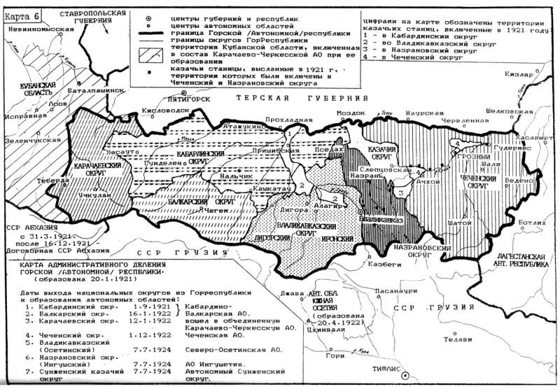 20-yanvarya-1921-gorskaya-assr.jpg