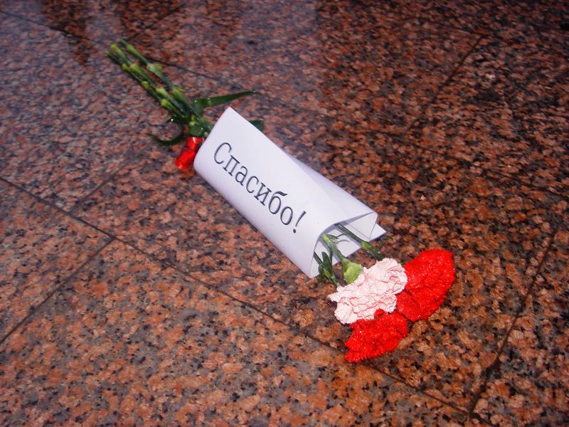 2019: Спасибо дедушке Ленину через 2 часа под дождём