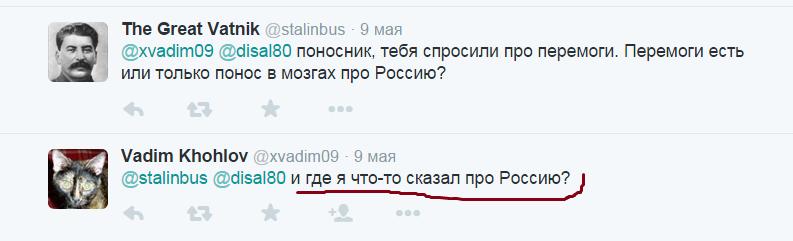 stalinbus5