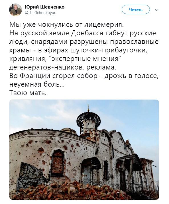 yuryshevchenko