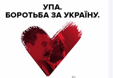 боротьба за украину