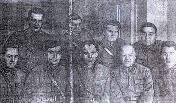 Фото с товарищами по НКВД