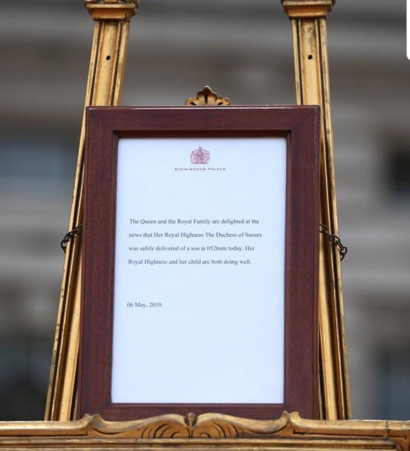Официальное объявление от Букингемского дворца