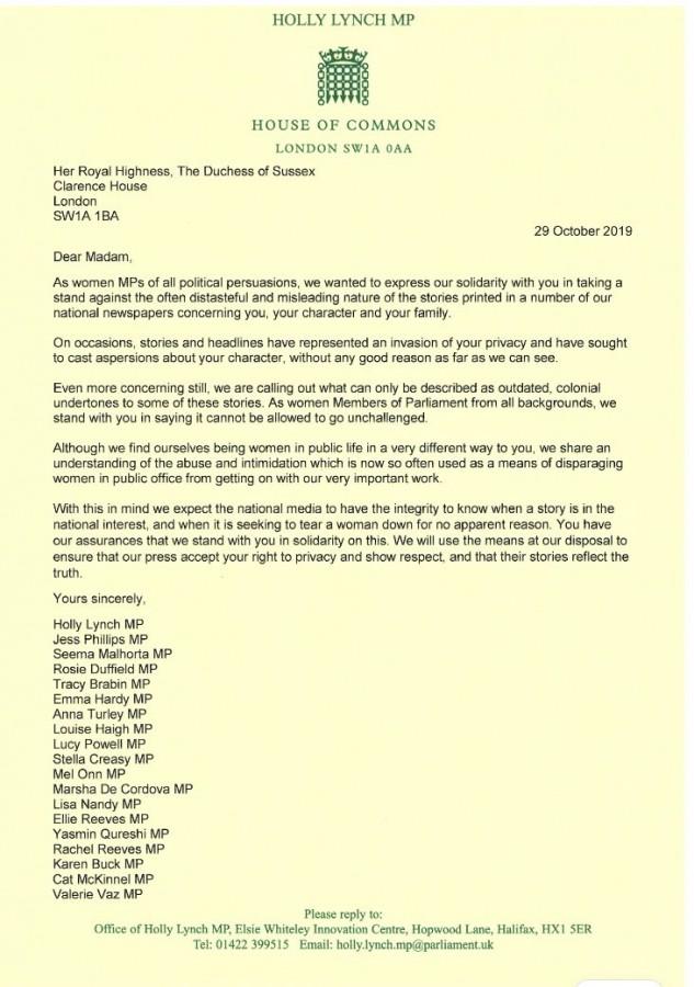 Письмо в поддержку герцогини Сассекской от женщин-политиков Великобритании