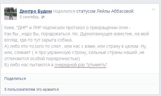 укропидарасы
