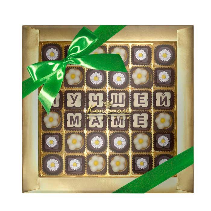 Шоколадная телеграмма для Мамы.