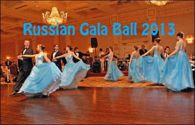 RussianGalaBall_2013f