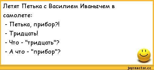 анекдоты-анекдоты-из-фильмов-337142
