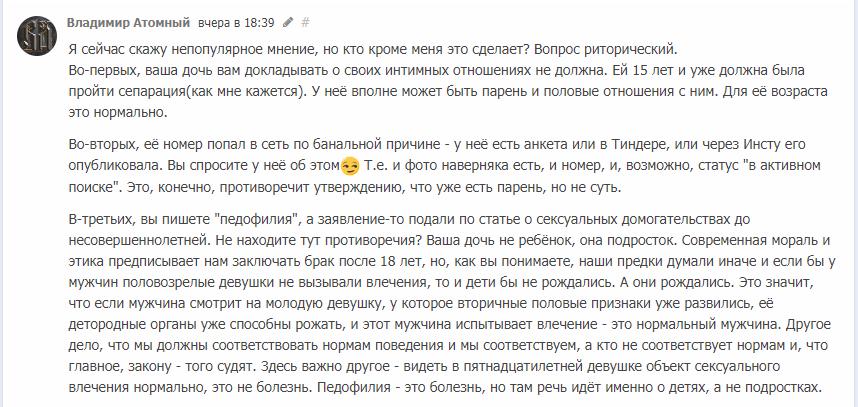Ачотакова, или Сиськи есть, давай сношаться