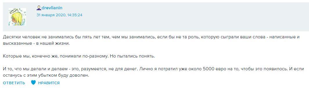 Молись и кайся (с)