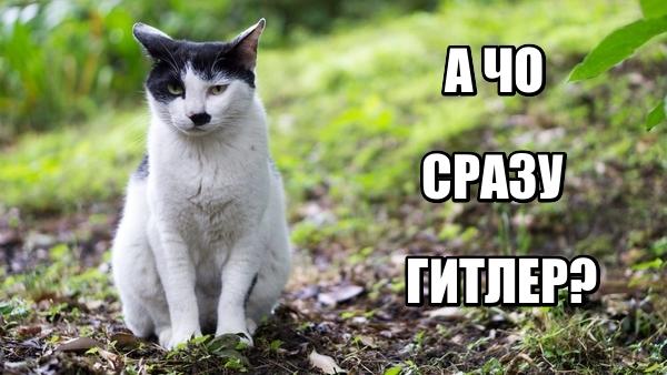 Русский значит без премии