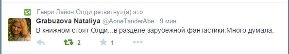 Олди_в_магазине