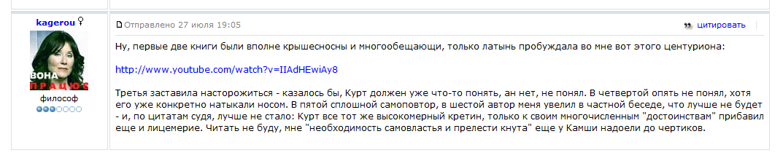 Пруф Че-3