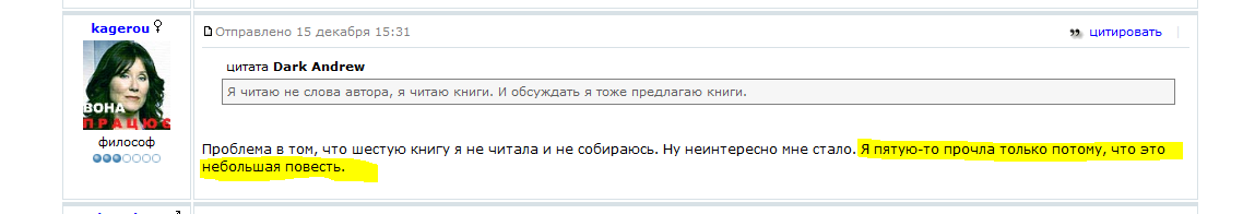 Пруф Че-4