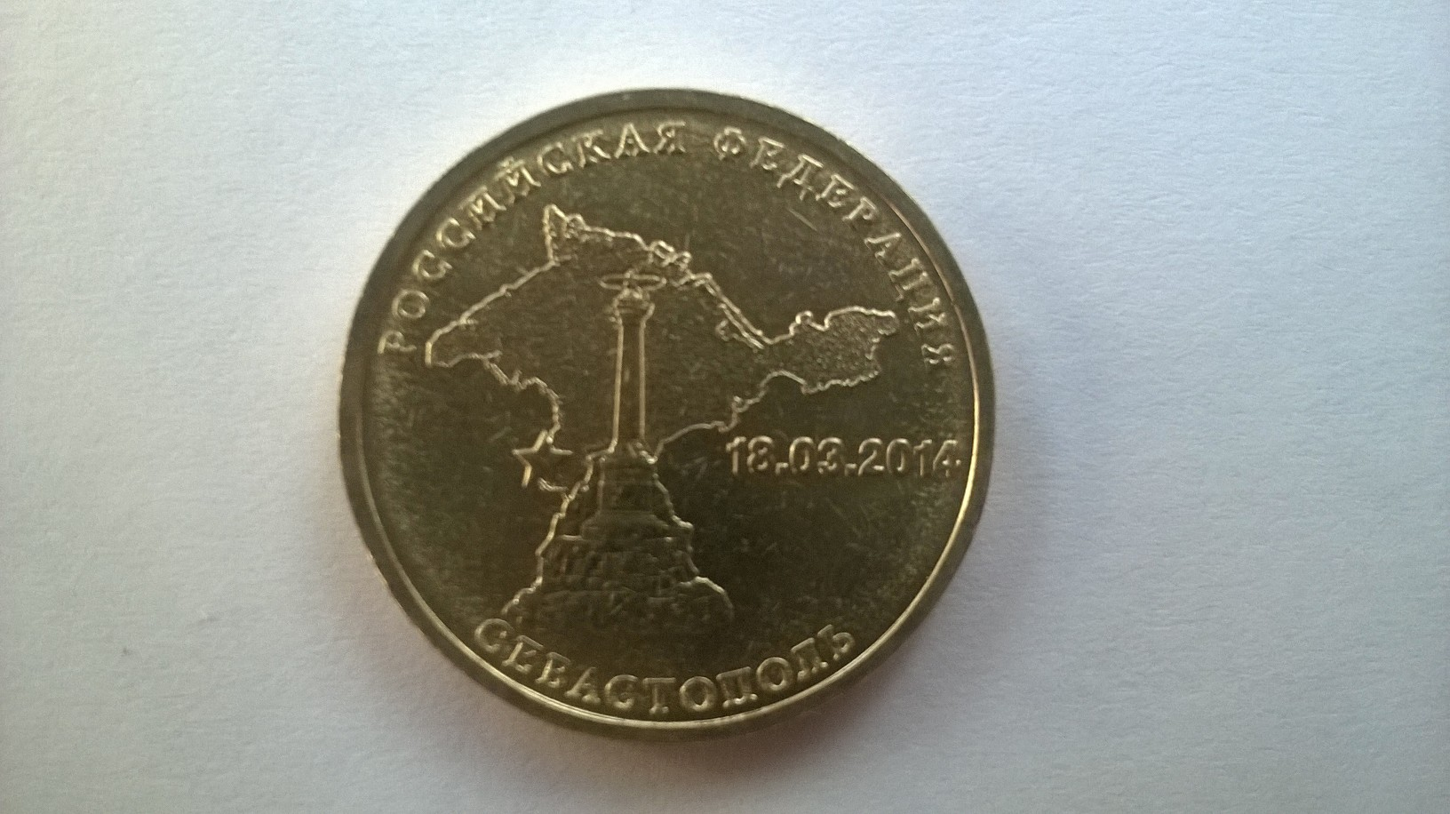 Крым-2.jpg