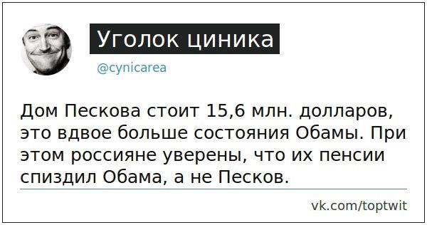 Строительство жилкомплекса в Киеве по заказу СБУ навредит Голосеевскому лесу, - экологи - Цензор.НЕТ 1248