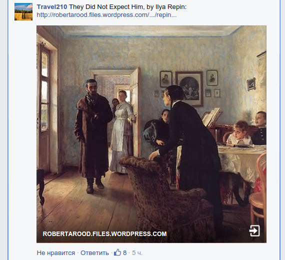 They did not expect him by Ilya Repin