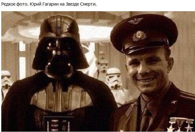 Gagarin on Death Star