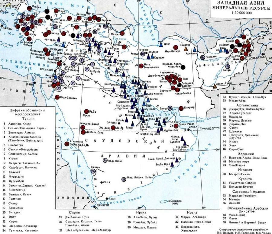 Нефть Персидский залив