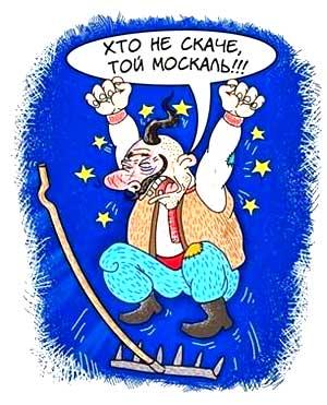 hto_ne_skache_moskal