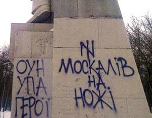 moskaliv_na_nozhi