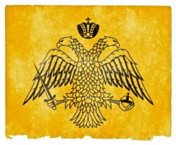 bandeira-do-grunge-grego-ortodoxo-usado_19-134758
