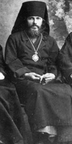 Священномученик Павел Кратиров