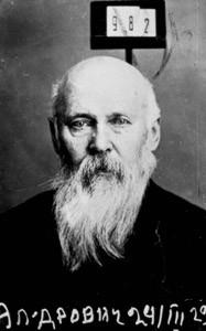 Св. Марк Новоселов (2)