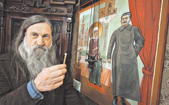сумасшедший игумен МП почитающий Сталина
