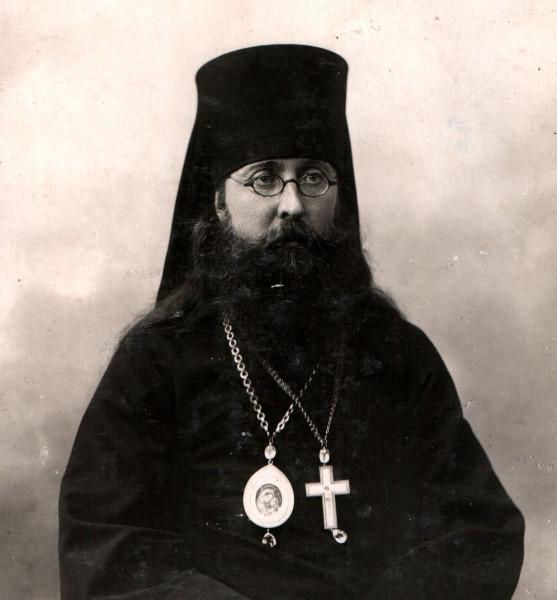 episkop_grigipy_lebedev_1910-e