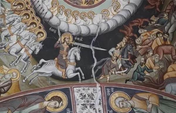 Икона Втораго Пришествия Христова