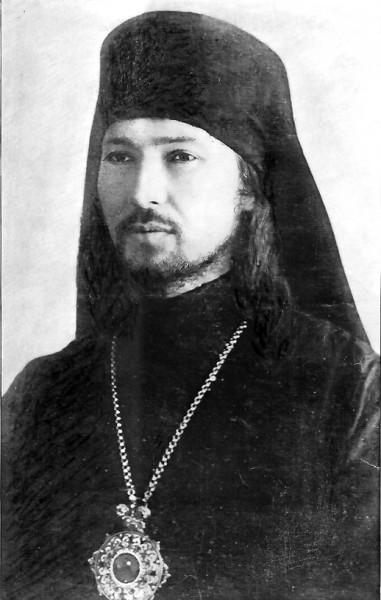 Nektary_Trezvinsky,_bishop