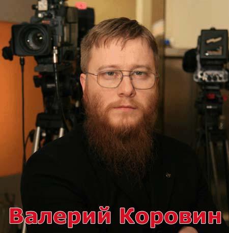 коровин_фото