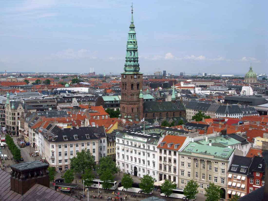 Копенгаген центр современного искусства.JPG