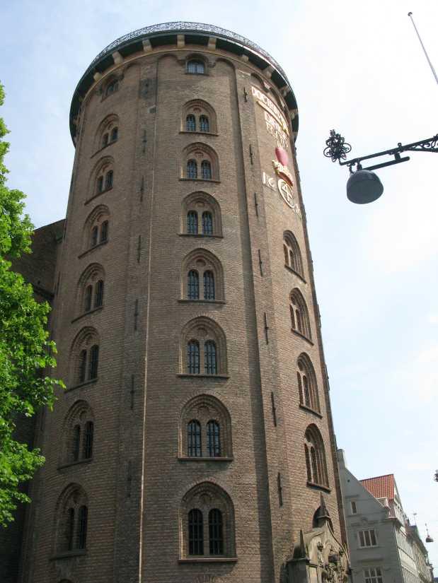 Круглая Башня Копенгаген.JPG